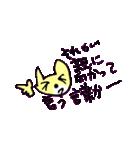 ボケボケ猫の菜々ちゃん(個別スタンプ:21)