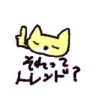 ボケボケ猫の菜々ちゃん(個別スタンプ:22)