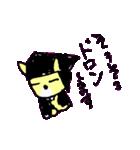 ボケボケ猫の菜々ちゃん(個別スタンプ:24)