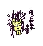 ボケボケ猫の菜々ちゃん(個別スタンプ:25)