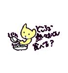 ボケボケ猫の菜々ちゃん(個別スタンプ:27)