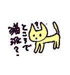 ボケボケ猫の菜々ちゃん(個別スタンプ:29)