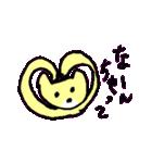 ボケボケ猫の菜々ちゃん(個別スタンプ:33)