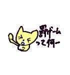 ボケボケ猫の菜々ちゃん(個別スタンプ:34)