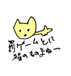 ボケボケ猫の菜々ちゃん(個別スタンプ:35)