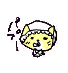 ボケボケ猫の菜々ちゃん(個別スタンプ:36)