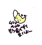 ボケボケ猫の菜々ちゃん(個別スタンプ:37)