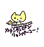 ボケボケ猫の菜々ちゃん(個別スタンプ:38)