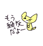 ボケボケ猫の菜々ちゃん(個別スタンプ:39)