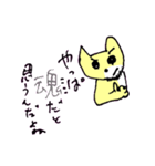 ボケボケ猫の菜々ちゃん(個別スタンプ:40)