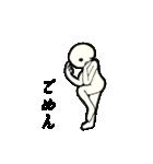 ポージング星人の奇妙な冒険フレンドリー編(個別スタンプ:2)