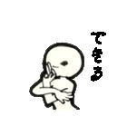 ポージング星人の奇妙な冒険フレンドリー編(個別スタンプ:7)