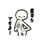 ポージング星人の奇妙な冒険フレンドリー編(個別スタンプ:8)