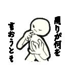 ポージング星人の奇妙な冒険フレンドリー編(個別スタンプ:9)