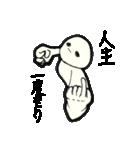 ポージング星人の奇妙な冒険フレンドリー編(個別スタンプ:10)