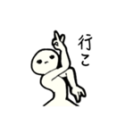 ポージング星人の奇妙な冒険フレンドリー編(個別スタンプ:13)