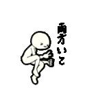 ポージング星人の奇妙な冒険フレンドリー編(個別スタンプ:14)