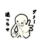 ポージング星人の奇妙な冒険フレンドリー編(個別スタンプ:15)