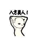 ポージング星人の奇妙な冒険フレンドリー編(個別スタンプ:18)