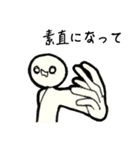 ポージング星人の奇妙な冒険フレンドリー編(個別スタンプ:19)