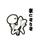ポージング星人の奇妙な冒険フレンドリー編(個別スタンプ:20)