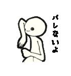 ポージング星人の奇妙な冒険フレンドリー編(個別スタンプ:21)