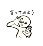 ポージング星人の奇妙な冒険フレンドリー編(個別スタンプ:24)