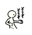 ポージング星人の奇妙な冒険フレンドリー編(個別スタンプ:25)