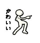 ポージング星人の奇妙な冒険フレンドリー編(個別スタンプ:28)