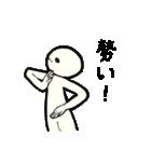ポージング星人の奇妙な冒険フレンドリー編(個別スタンプ:30)