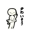 ポージング星人の奇妙な冒険フレンドリー編(個別スタンプ:34)