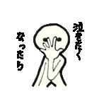 ポージング星人の奇妙な冒険フレンドリー編(個別スタンプ:35)