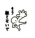 ポージング星人の奇妙な冒険フレンドリー編(個別スタンプ:39)