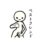 ポージング星人の奇妙な冒険フレンドリー編(個別スタンプ:40)