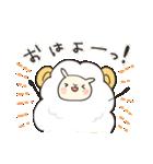あいづち羊(個別スタンプ:1)