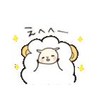 あいづち羊(個別スタンプ:4)