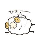 あいづち羊(個別スタンプ:5)