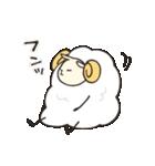 あいづち羊(個別スタンプ:6)
