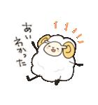 あいづち羊(個別スタンプ:7)