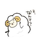 あいづち羊(個別スタンプ:8)