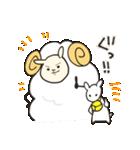 あいづち羊(個別スタンプ:9)