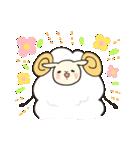 あいづち羊(個別スタンプ:11)