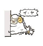 あいづち羊(個別スタンプ:12)