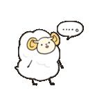 あいづち羊(個別スタンプ:13)