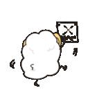 あいづち羊(個別スタンプ:14)