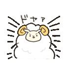 あいづち羊(個別スタンプ:15)