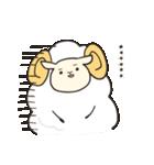 あいづち羊(個別スタンプ:16)
