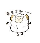 あいづち羊(個別スタンプ:17)