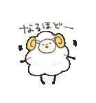 あいづち羊(個別スタンプ:18)