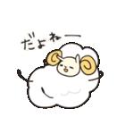 あいづち羊(個別スタンプ:19)